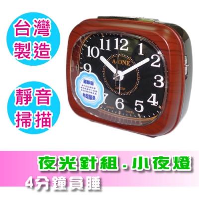 A-ONE 仿木紋夜光指針靜音掃描鬧鐘(顏色款式隨機)