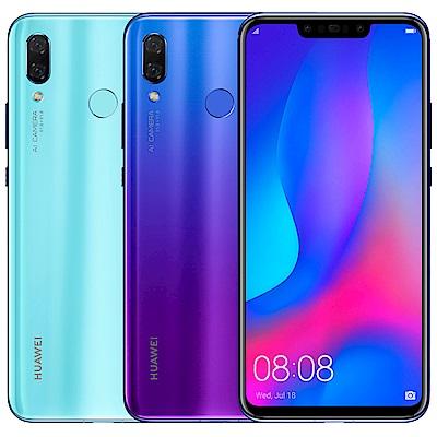 HUAWEI Nova 3 (6G/128G) 6.3吋全面屏手機