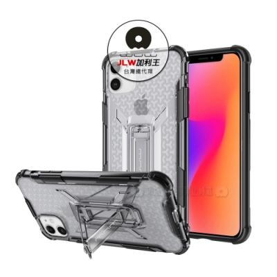 加利王WUW iPhone 11 6.1 吋 全防護支架防爆保護套 手機殼