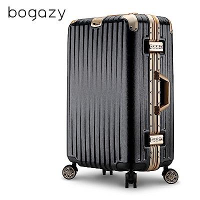 Bogazy 浪漫輕旅 20吋鋁框拉絲紋行李箱(經典黑)