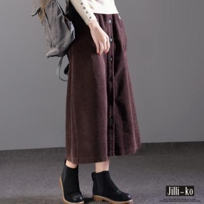 JILLI-KO 燈心絨排釦設計腰身鬆緊長裙- 黑/咖