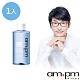 ampm牛爾 任2件25折起 1000分子玻尿酸超保濕卸妝水 product thumbnail 1