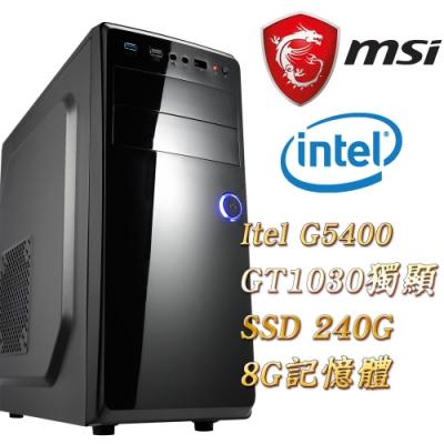 MSI微星H310平台(克林V)G5400/8G/240G SSD/GT1030