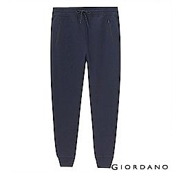 GIORDANO 男裝G-MOTION雙面空氣層運動束口褲-66 標誌海軍藍