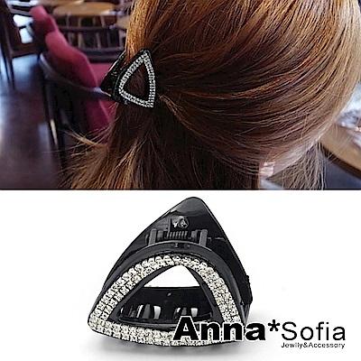 AnnaSofia 鏤空不對稱三角晶鑽 小髮抓髮夾(酷黑)