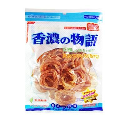 香濃物語 雞肉甜甜圈 135g