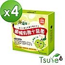 日濢Tsuie-有酵十益菌-30包/盒/4盒(排便順暢)