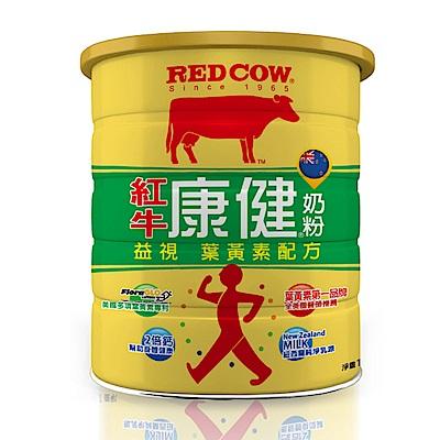 紅牛 康健奶粉益視葉黃素配方(1.5kg)