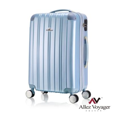 奧莉薇閣 20吋 國色天箱 PC硬殼 可加大 行李箱 旅行箱 登機箱(淺藍)