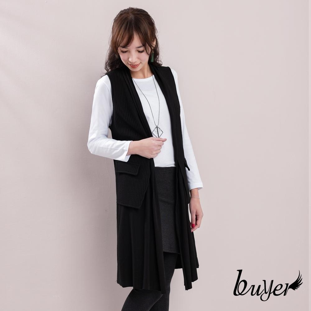 【白鵝buyer】韓國製 長版雙層層次感長背心(黑色)
