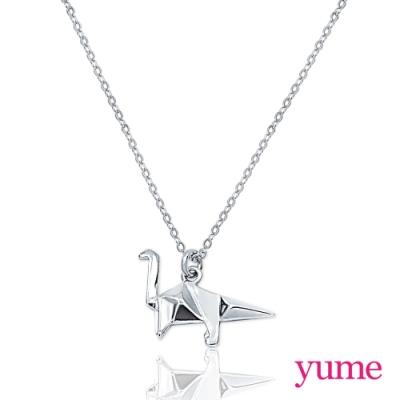 【YUME】 Origami - 摺紙小恐龍