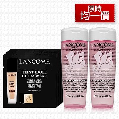 * 蘭蔻 溫和保濕玫瑰卸妝水50mlx2+零粉感超持久粉底1mlx12