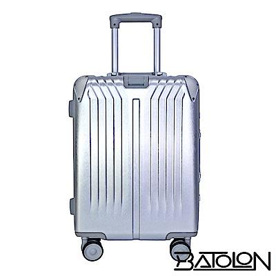 (Batolon 寶龍)  20吋  星月傳說TSA鎖PC鋁框箱/行李箱/旅行箱