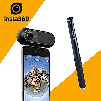 INSTA360 ONE全景相機公司貨福利品