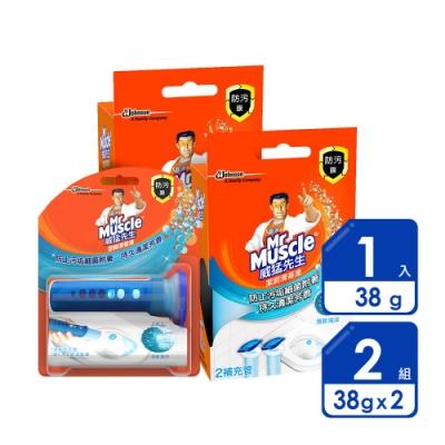 威猛先生 潔廁清香凍組裝x1+補充管(38gx2)x2-清新海洋