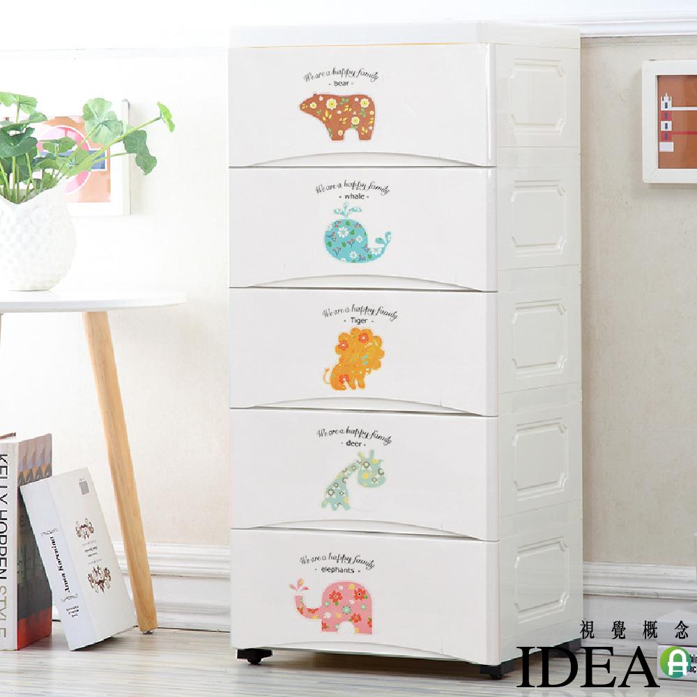 IDEA-ZOO動物園五層多功能附輪衣物玩具收納櫃