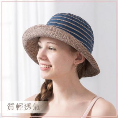 貝柔拼色捲邊圓帽(2色可選)