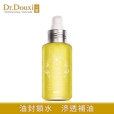 Dr.Douxi朵璽 全效修護精華油 100ml 全效油