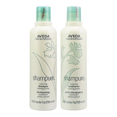 AVEDA 純香洗髮菁250ml+純香潤髮乳250ml