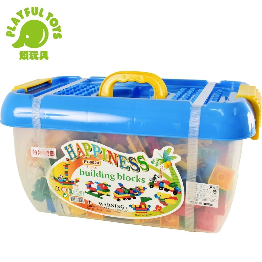Playful Toys 頑玩具 310片方形桶裝積木(台灣製造MIT/知名品牌積木相容)