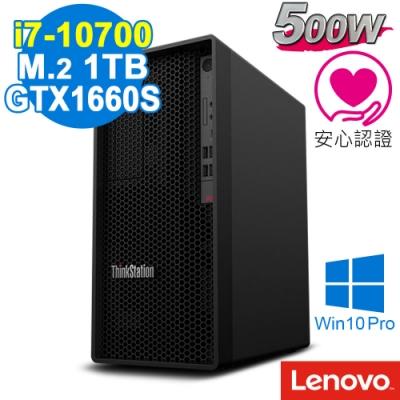 Lenovo P340 工作站 i7-10700/8G/A2000-1TB+1TB/GTX1660S/500W/W10P