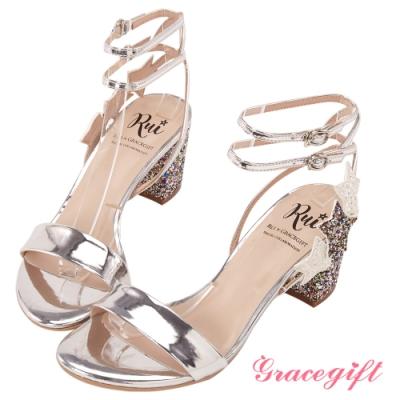 Grace gift X Rui-聯名星星碎石繞踝涼鞋 銀