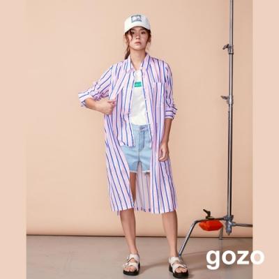 gozo 配色條紋假二件造型長版襯衫(粉紅)