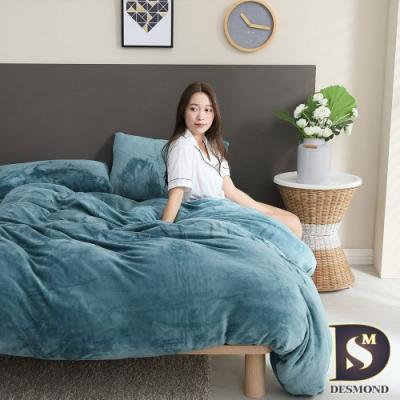 岱思夢 素色法蘭絨兩用毯被套 雙人6x7尺 玩色主義 湖水藍