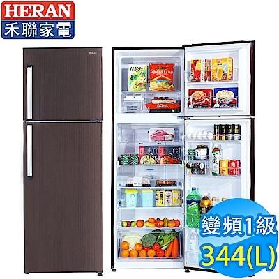 禾聯 344L 1級變頻雙門電冰箱