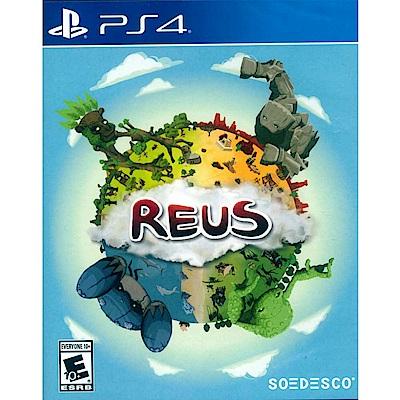 巨靈 Reus-PS4英文美版