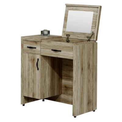 Boden-狄蒙2.7尺掀蓋式化妝桌/鏡台-80x40x83cm