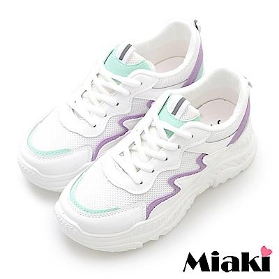 Miaki-老爹鞋.激推百搭款厚底休閒鞋-紫