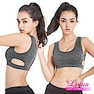 運動內衣 性感側腰簍空彈力包覆運動內衣-休閒灰 LOTUS