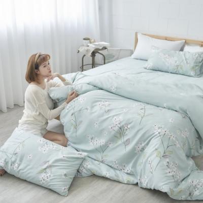 BUHO 天然嚴選純棉雙人舖棉兩用被套-6x7尺(水戀月燦)