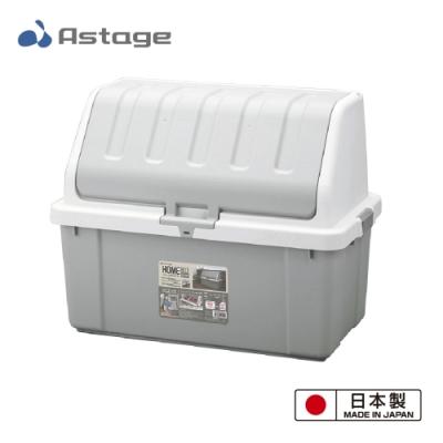 日本 Astage Home Box 戶外室內用大型收納箱200L 920型