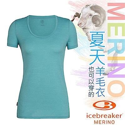 Icebreaker 女款 美麗諾羊毛 TECH-LITE 圓領短袖休閒上衣_海藻藍
