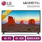 LG樂金 65型 UHD 4K液晶電視65UK6540PWD