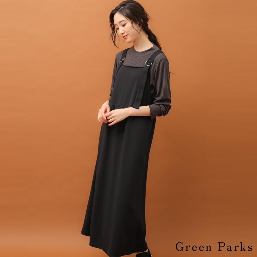 Green Parks 【SET ITEM】可調節吊帶裙+羅紋高領上衣