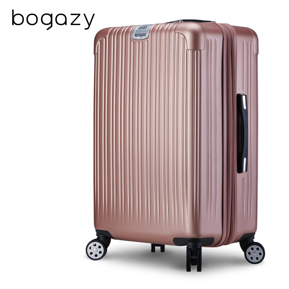Bogazy 異想時空 25吋可加大行李箱(玫瑰金)