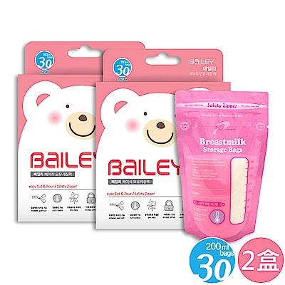 韓國BAILEY貝睿 感溫母乳儲存袋-基本型30入(2盒)
