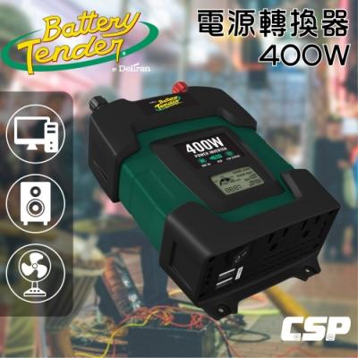 【Battery Tender】BT400電源轉換器400W(模擬正弦波)電池轉換110V