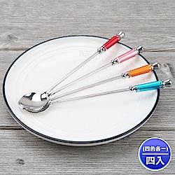 王樣韓式咖啡匙(四入組)不銹鋼咖啡匙小糖匙小湯匙(四色各一)