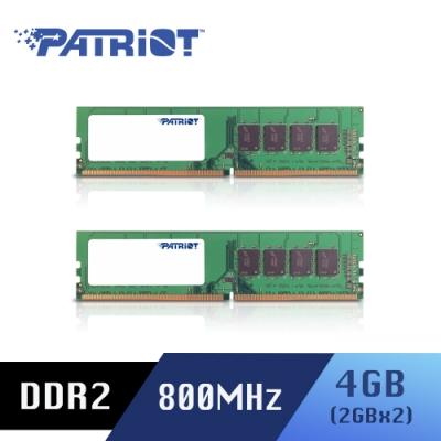 Patriot美商博帝 DDR2 800 4GB(2x2GB)桌上型記憶體