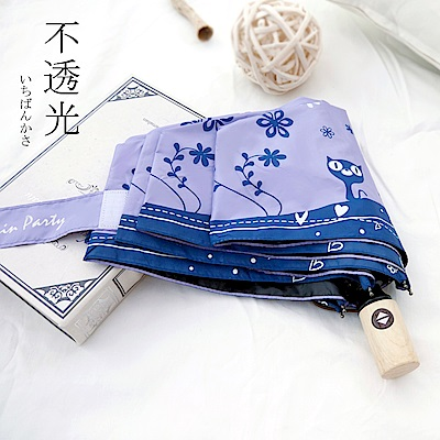好傘王 自動傘_玩耍貓黑膠輕大傘(紫色)