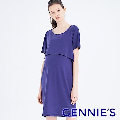 Gennies奇妮-假兩件式哺乳孕婦洋裝(T1H05)-藍