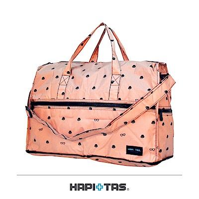日本HAPI+TAS 小摺疊旅行袋  米色小黑帽