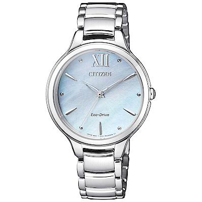 CITIZEN 星辰 L光動能珍珠貝時尚手錶(EM0550-83N)-銀/29mm
