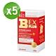 台塑生醫 B群EX PLUS加強錠(60錠/瓶) 5瓶/組 product thumbnail 1