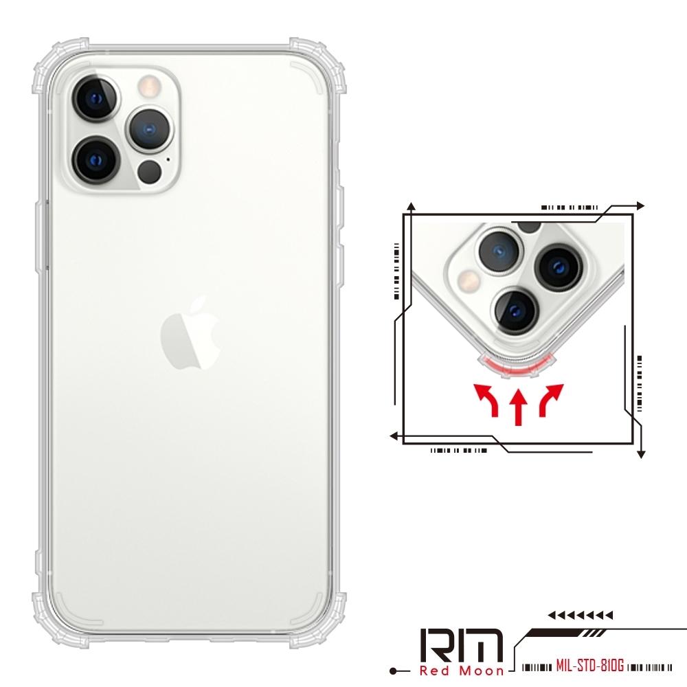 RedMoon APPLE iPhone 12 / i12 Pro 6.1吋 軍事級防摔空壓殼 軍規殼 手機殼