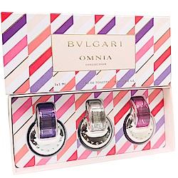 BVLGARI水晶系列限量版小香禮盒(紫水晶/晶澈/粉晶)